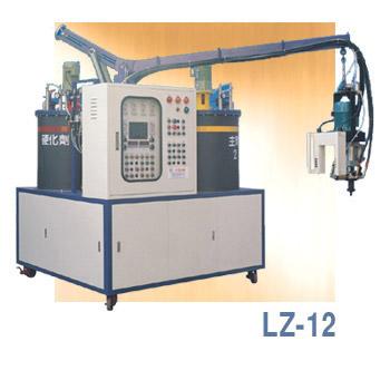 【金屬板成型機】 PU灌注機 LZ-12