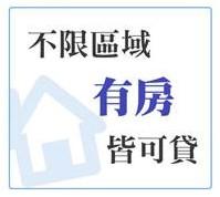 台灣銀行信貸