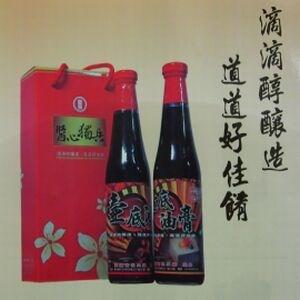 新竹調味料工廠
