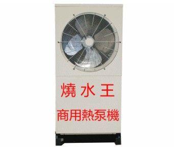 太陽能熱水器品牌,熱泵熱水器