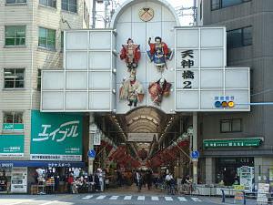 大阪-天神橋筋商店街