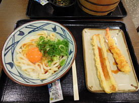大阪-丸龜製麵