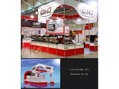 2014年台北展覽設計