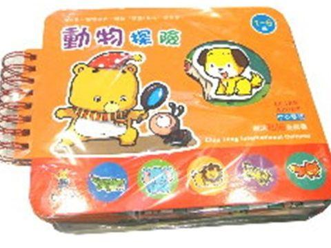 动物探险-【儿童绘本童书】小无敌书坊-中文书-1111商