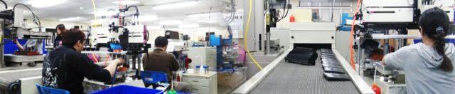 新北市塑膠射出成型工廠