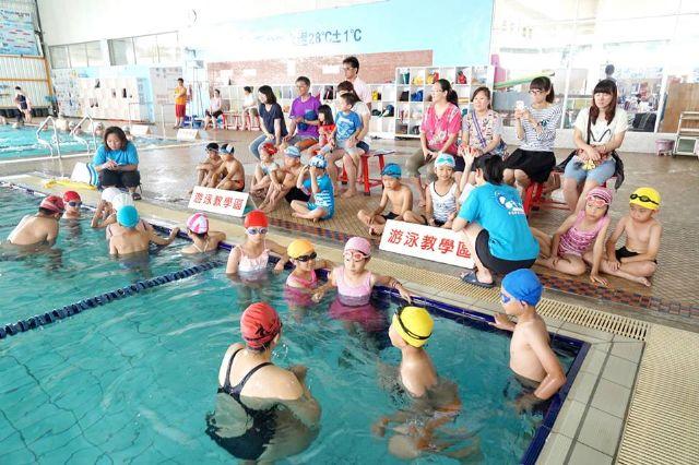 岡山溫水游泳池