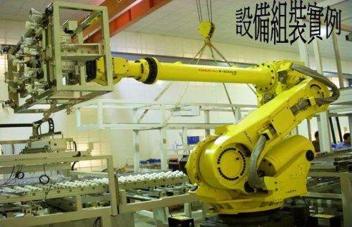 鋁擠型工廠設備