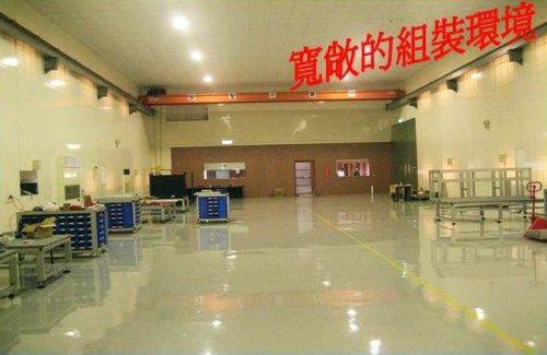 鋁擠型工廠寬敞的空間