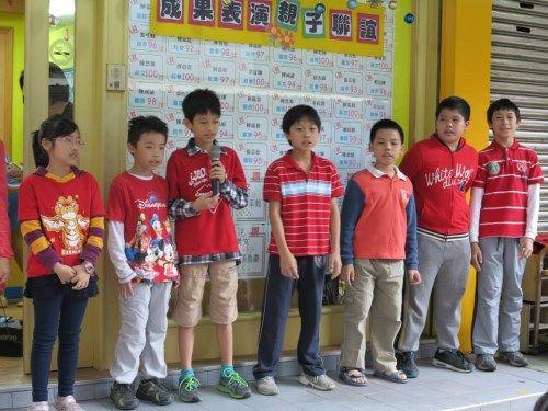 內湖兒童美語教學