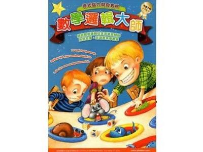 幼兒書籍,幼兒書推薦,幼兒套書推薦,幼兒書籍推薦