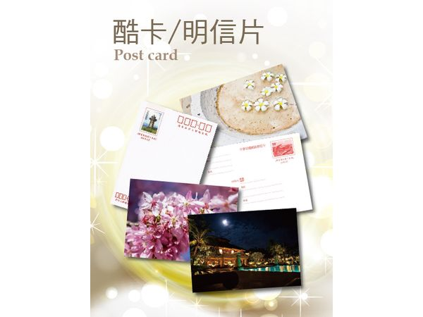 台北印刷公司