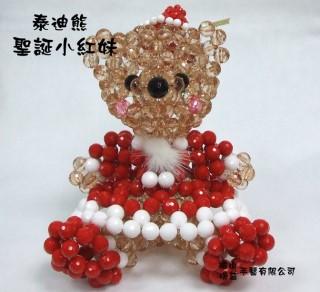 泰迪熊串珠材料包