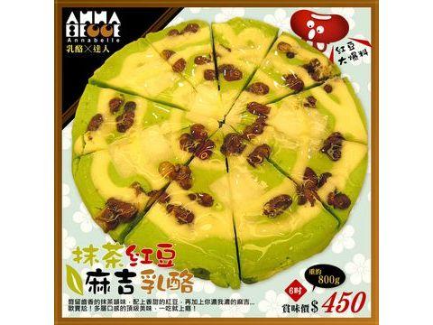 抹茶紅豆麻吉乳酪蛋糕