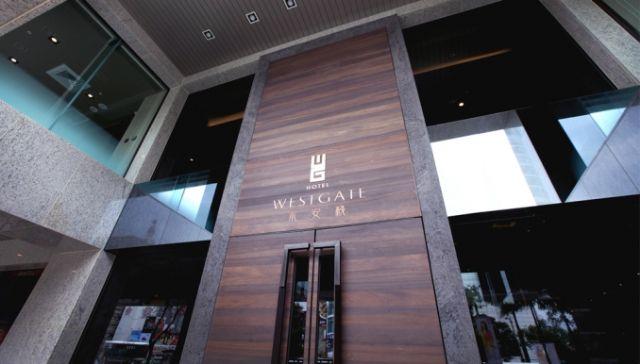 台北設計飯店