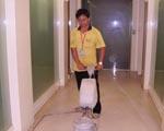 高雄環境清潔保養