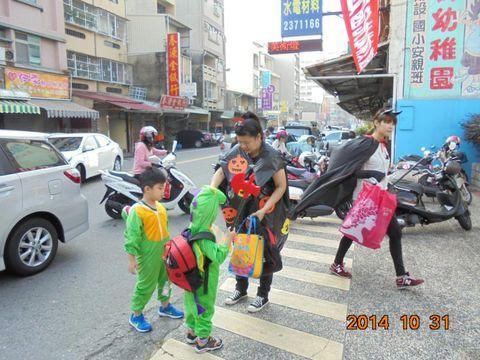 台南雙語幼兒園萬聖節活動