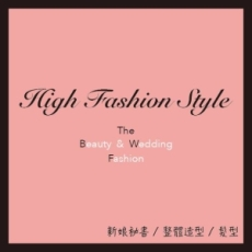 High Fashion(籌備中)