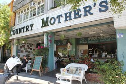 country mother's(花蓮美式餐廳)