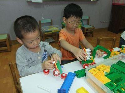 台北lasy探索樂園