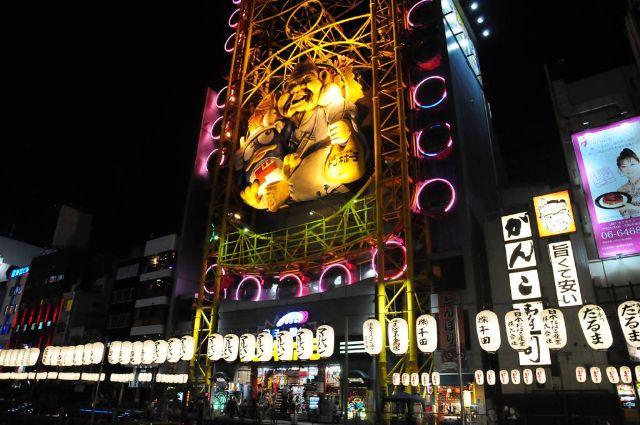 大阪-激安殿堂