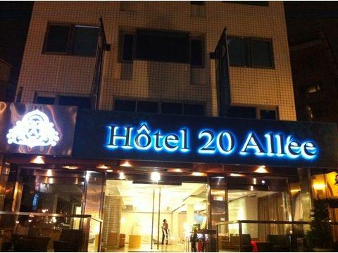 新店飯店推薦