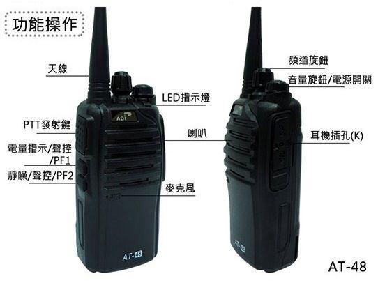 無線電對講機銷售