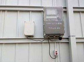 台北電話總機系統