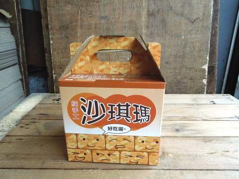 台北紙箱工廠