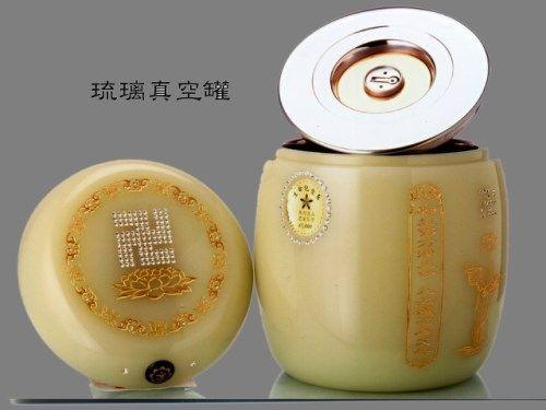 琉璃骨灰罐