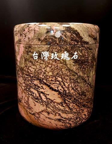 花崗岩骨灰罐