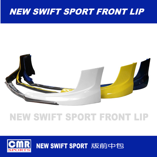 SUZUKI改裝–NEW SWIFT SPORT前下包