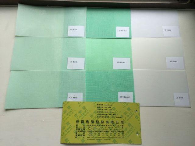 超低溫熱熔膠-佳寶樹脂股份有限公司(港寶)