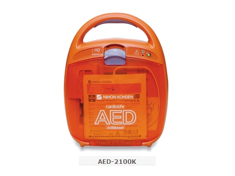 AED–2100K-