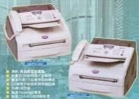 intellifax-2800多功能事務機-