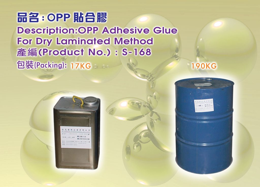 OPP Adhesive Glue for Dry Laminated Method