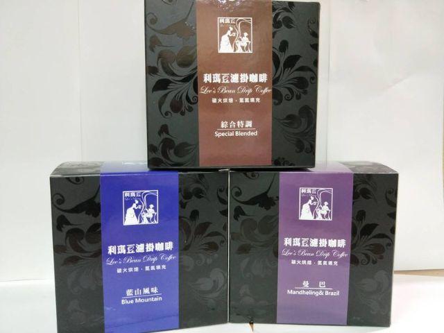 各國咖啡豆專賣