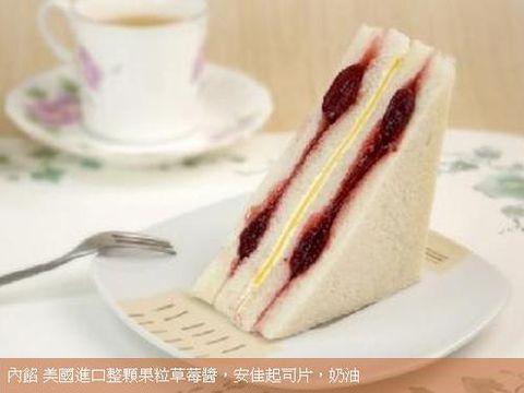 洪瑞珍台中三明治