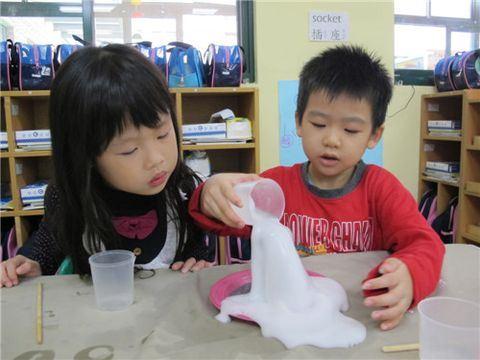 竹北雙語幼兒園