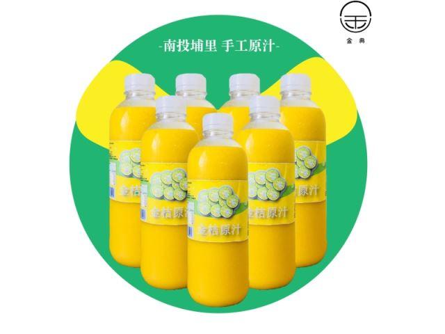 檸檬原汁推薦