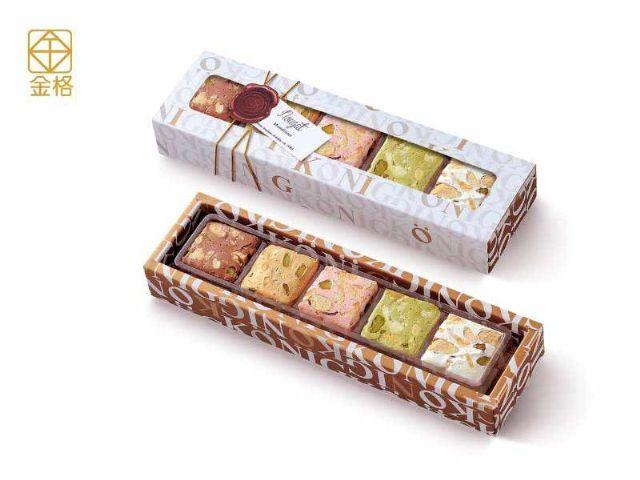 法式牛軋糖禮盒
