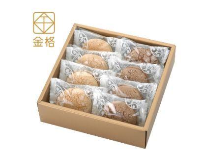 法式洋果子禮盒