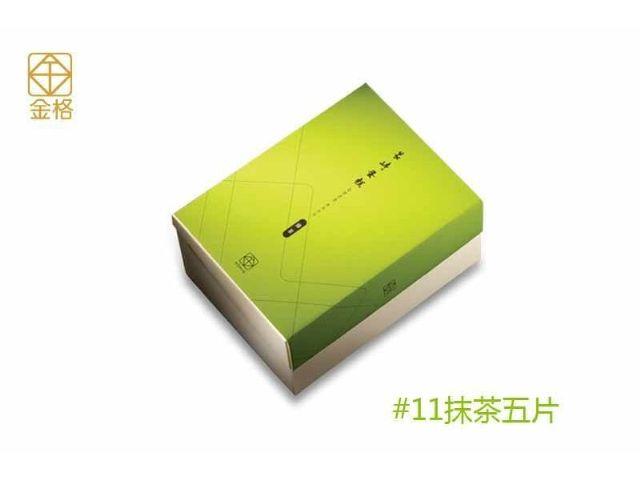 長崎蛋糕5片(抹茶)