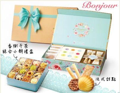 我的小甜心(藍盒糖霜