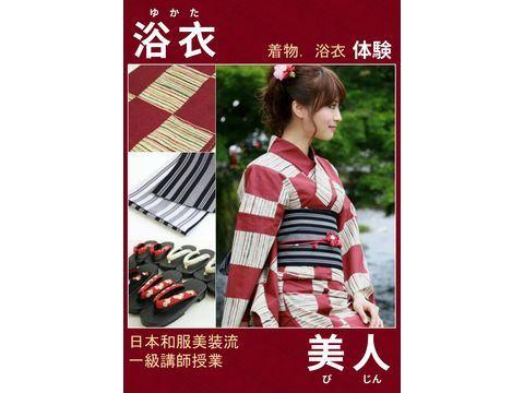 高雄日語課程