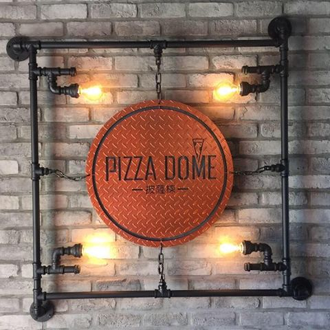 Pizza Dome 披薩棟