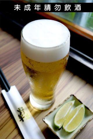 野草特調檸檬啤酒