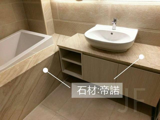 提供各式石材磁磚製品加工及設計施作|日盛石材(金鋒貿易)