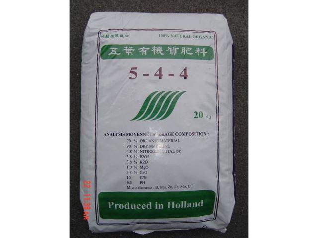 有機質肥料批發