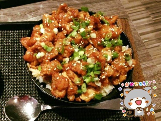 辣子雞肉丼