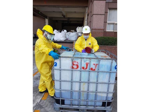台南化學物質